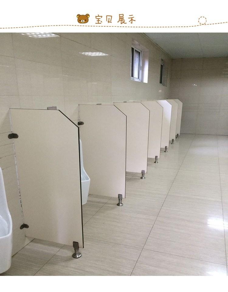 卫生间槽 男厕所 防潮小便池尿斗
